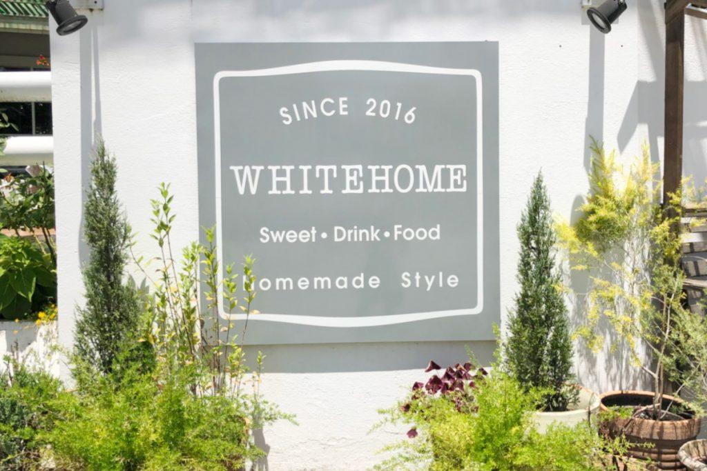 white home, แบบบ้าน, สไตล์cottage, บ้านชั้นเดียว, คาเฟ่หัวหิน, ตกแต่งภายใน, สไตล์วินเทจ, ตกแต่งบ้าน, สวนสไตล์ Junk Garden, ของตกแต่งน่ารัก